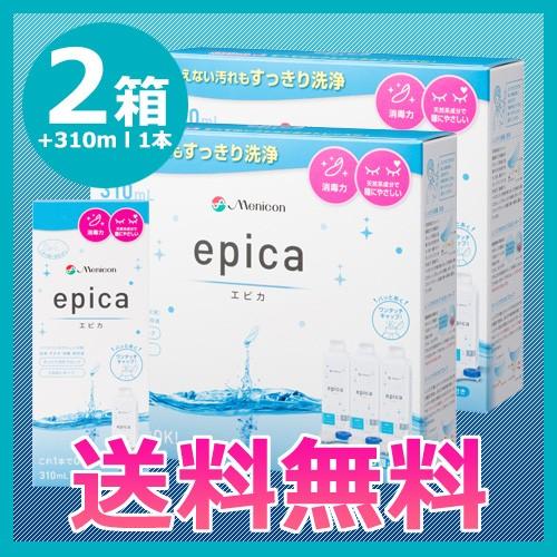 【送料無料】メニコン エピカ 310ml7本セット...