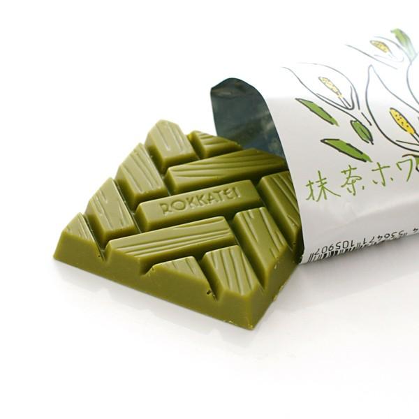 六花亭 抹茶ホワイトチョコレート 1枚【北海道お...