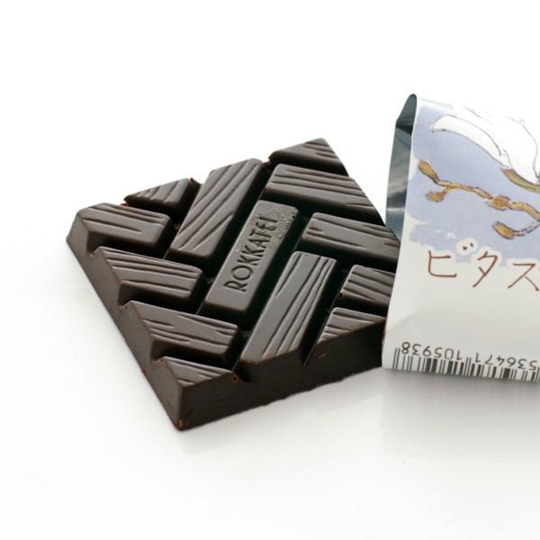 六花亭 ビタスィートチョコレート 1枚【北海道お...