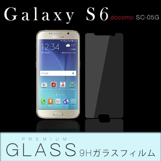 Galaxy S6 SC-05G ギャラクシー 薄型0.26mm 硬度...
