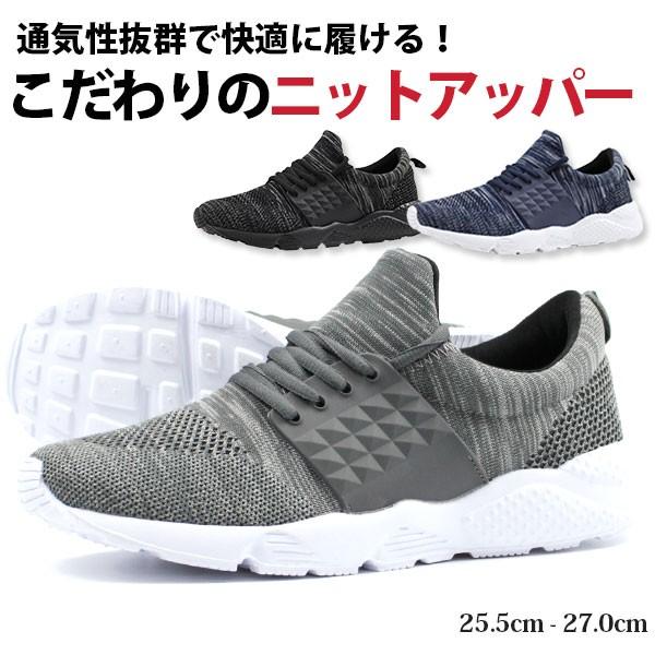 【送料無料】 スニーカー メンズ 男性 スリッポン...