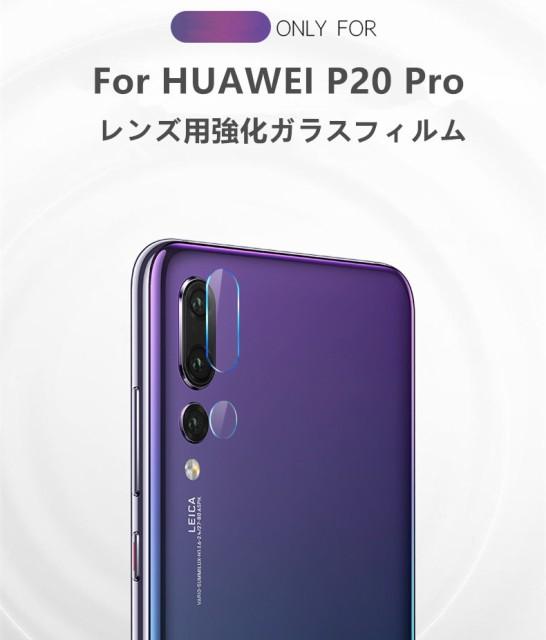 高品質HUAWEI P20 Pro用レンズ用強化ガラスフィル...