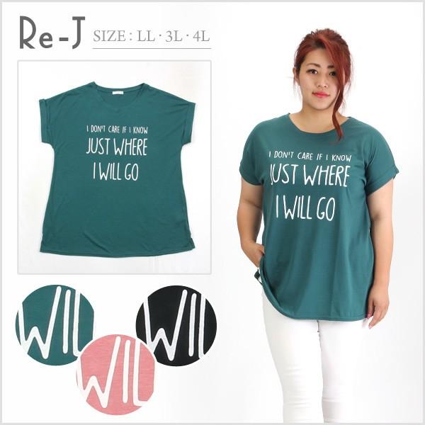 【ネット限定SALE】[LL.3L.4L]Tシャツ ロゴ 袖ロ...