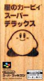 ▲【レターパックOK】SFC スーパーファミコン 任...
