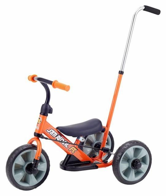 三輪車 へんしん!サンライダーFC オレンジ