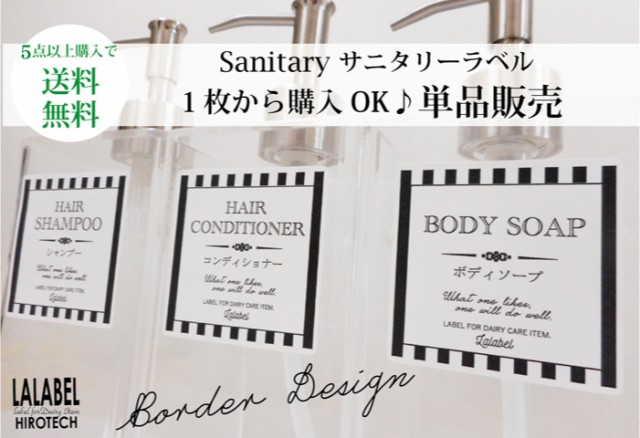 L16【5点以上ご購入でメール便送料無料】単品 詰...