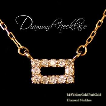K18 スクエア ダイヤモンド ネックレス 計0.05ct ...
