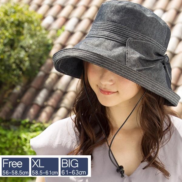 【商品名:デニムリボンハット】 帽子 レディース...