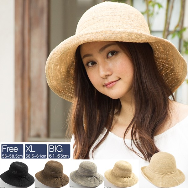 【商品名:3サイズ細編みラフィア100%HAT】 UV...
