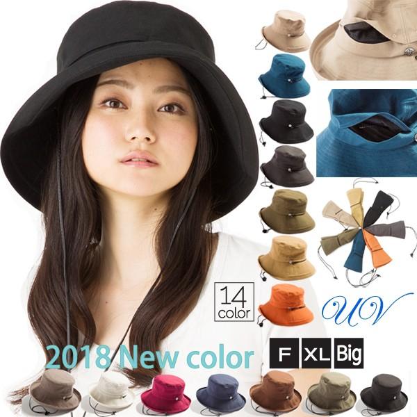紫外線100%カット ブリーズフレンチHAT-2018 帽...