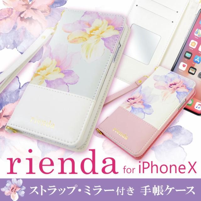 iPhoneX iPhoneXs 兼用 ケース 手帳型 ブランド r...