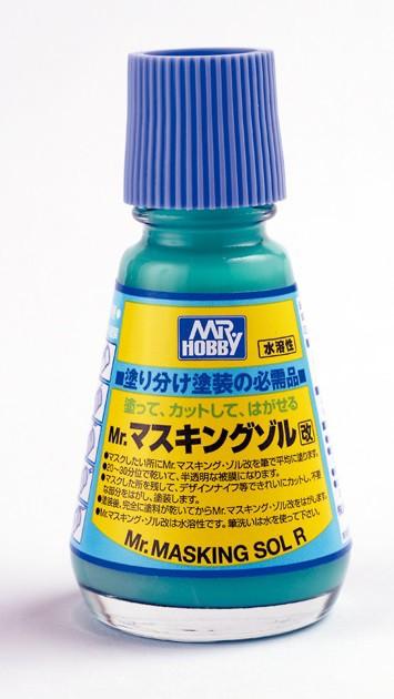 GSIクレオス 【工具・塗装用品】 Mr.マスキングゾ...