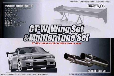 フジミ 1/24  GT-Wウイング&マフラーチューンセ...