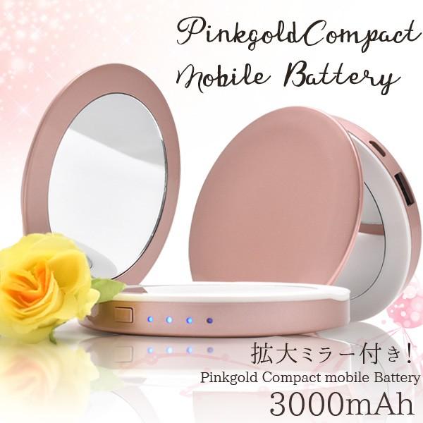 モバイルバッテリー 3000mAh かわいい コンパクト...