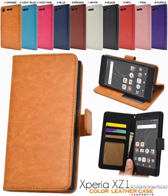 手帳型 Xperia XZ1 SO-01K/SOV36/701SO用 カラー...
