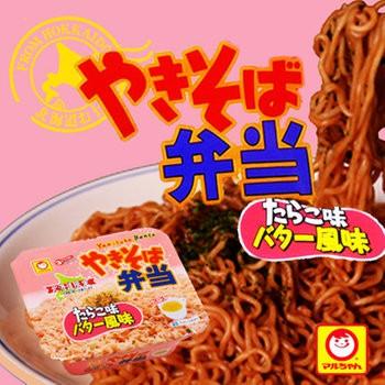 東洋水産 マルちゃん 焼きそば弁当 たらこ味 バタ...