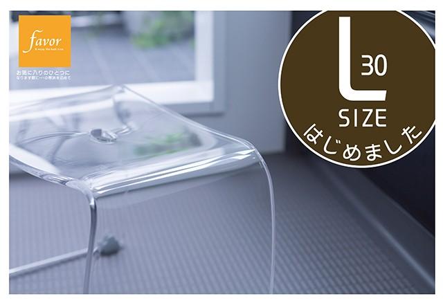 新色追加♪【送料無料】アクリル製お風呂いすLサ...