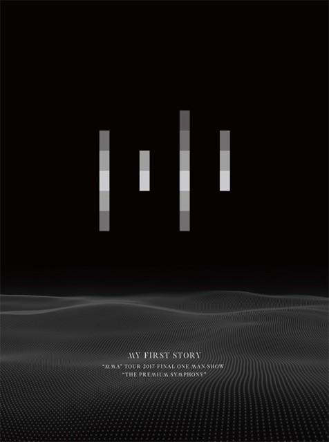 """早期特典DVD付 MY FIRST STORY """"MMA""""TOUR 2017 ..."""