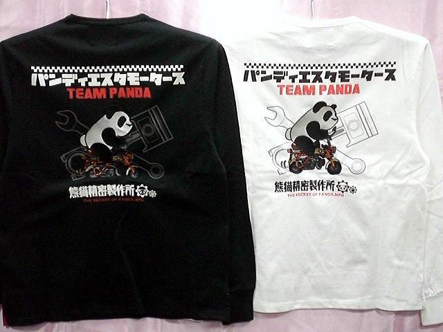 PANDIESTA JAPAN 長袖Tシャツ 熊猫オンザLITTLE...