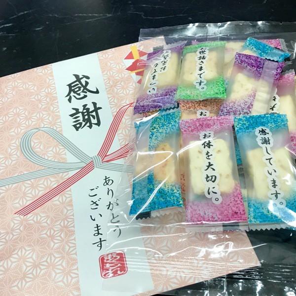 感謝のきもち/おかき/お煎餅/お菓子/スイーツ/ノ...