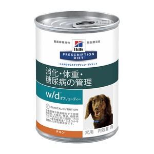 ヒルズ 犬用 w/d缶 370g×12