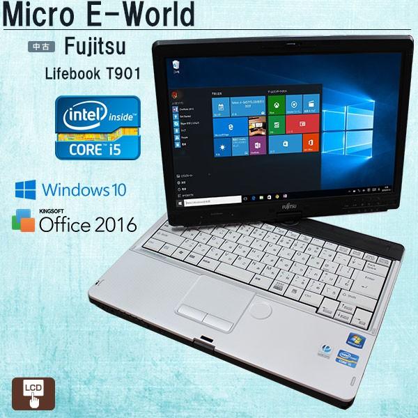 Windows10 13.3型ワイド Fujitsu Lifebook T901 C...