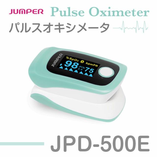 【送料無料】【安心の医療機器認証取得済み製品/...