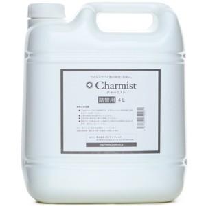 【除菌消臭剤チャーミスト 4L 詰替用】除菌 消臭 ...