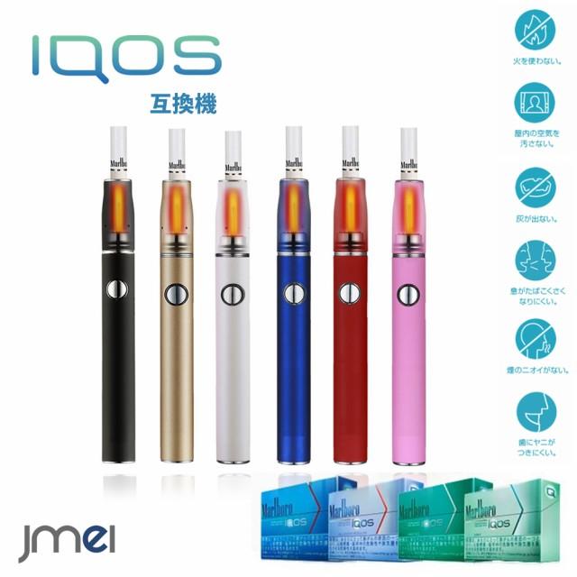 iQOS 互換品 電子タバコ スターターキット セルフ...