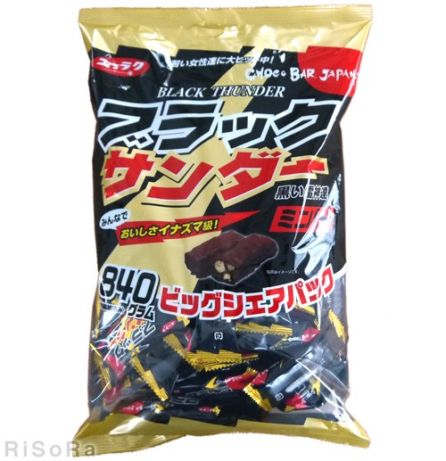 有楽製菓 ブラックサンダー チョコレート チョ...