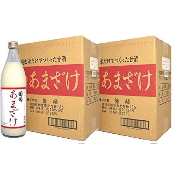 国菊 あまざけ 900ml×12本【送料無料】「NHKあさ...