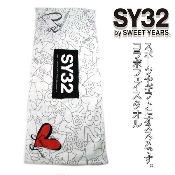 メール便送料無料 SY32 by SWEET YEARS タオル 80...