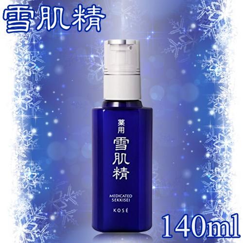 【送料無料】 薬用 雪肌精 乳液 140ml [コーセー ...