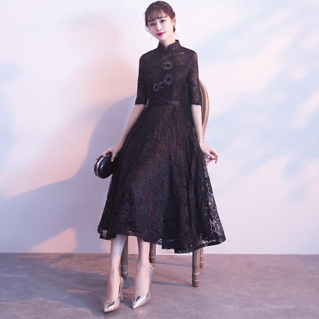 五分袖 レース お呼ばれドレス ミモレドレス Form...