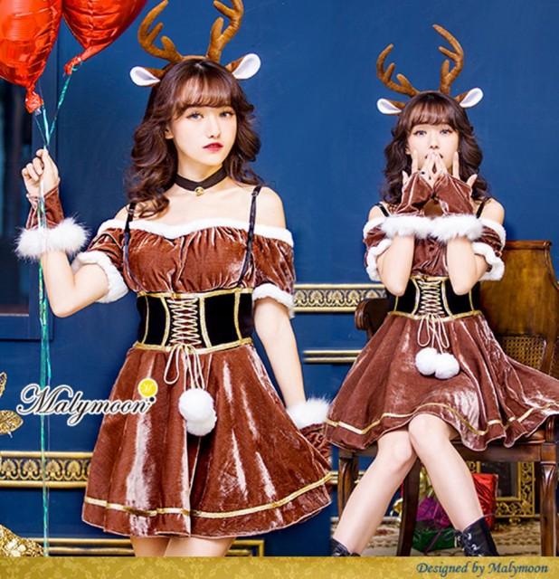 即納 トナカイ サンタコスチューム (クリスマス ...