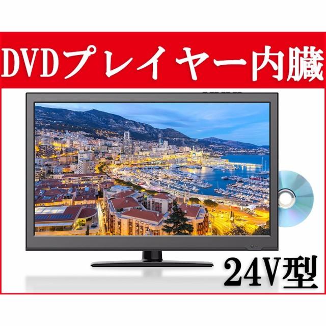 テレビ DVD内蔵テレビ 液晶テレビ DVD付きテレビ ...