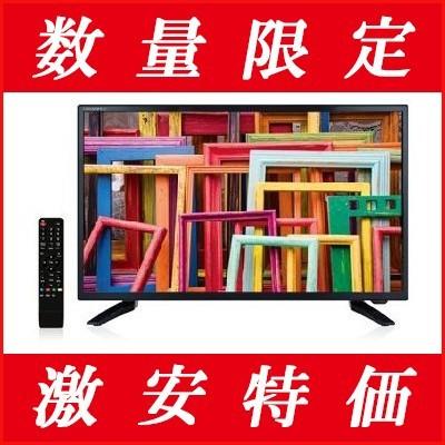 テレビ 液晶テレビ 32型テレビ 激安テレビ 録画機...