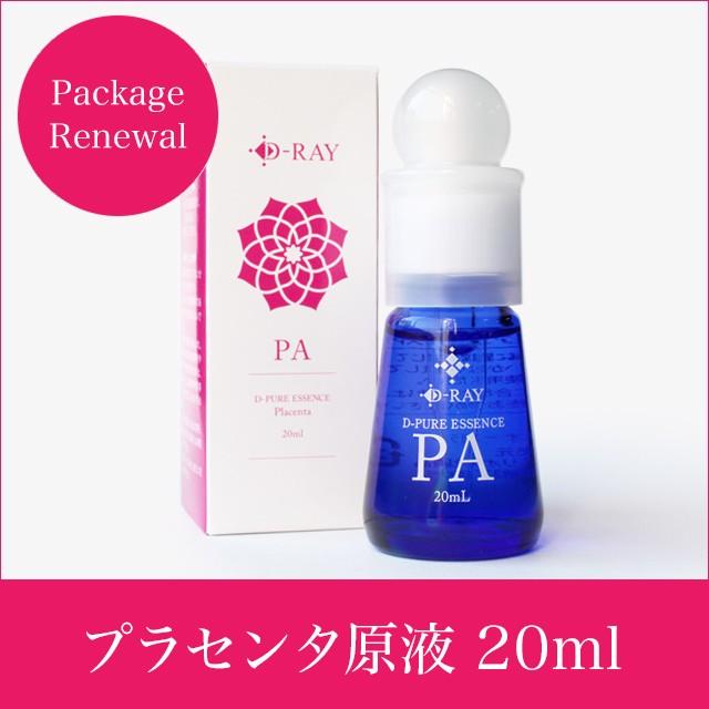 D-RAY 高濃度プラセンタ原液 20ml 美容液 送料無...