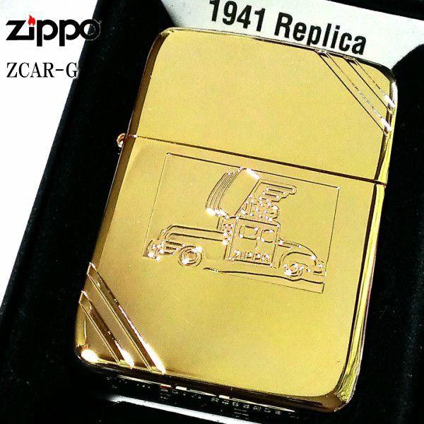 ZIPPO ジッポー 1941復刻 ジッポカー ゴールド zi...