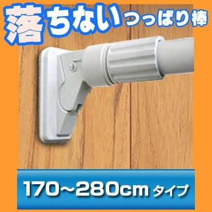 ハイカム超極太ポール 特大【HGP-170】170cm〜280...
