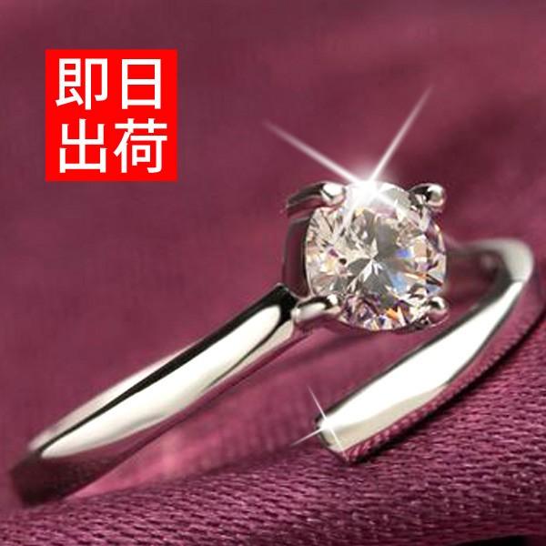 指輪 サイズフリー/一粒 リング/指輪/レディース/...
