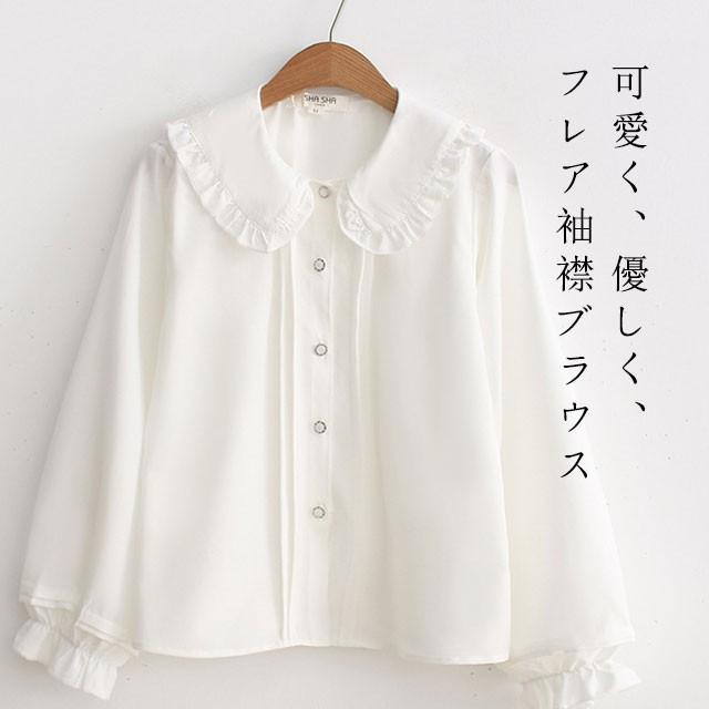 【森ガール】ブラウス レディース 白 長袖 ト...
