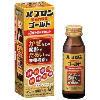 パブロン滋養内服液ゴールド 50ml【大正製薬】【4...