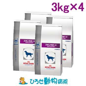 ロイヤルカナン 犬用 スキンサポート 3kg×4袋 ...
