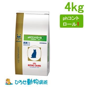 ロイヤルカナン 猫用 pHコントロール1 ドライ 4k...