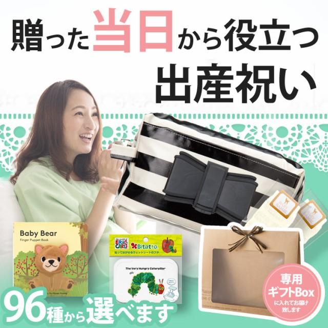 出産祝い ギフトセット 【おむつポーチ Mサイズ/...