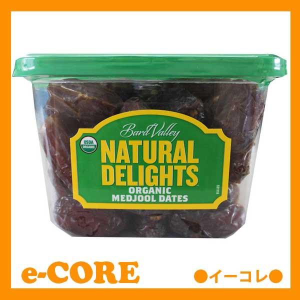 cw589069 Natural Delights ナチュラルデライツ ...
