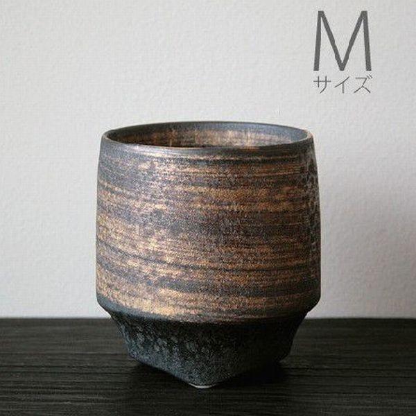 有田焼の焼酎カップ 【キハラ 香酒盃 M 晶金かす...