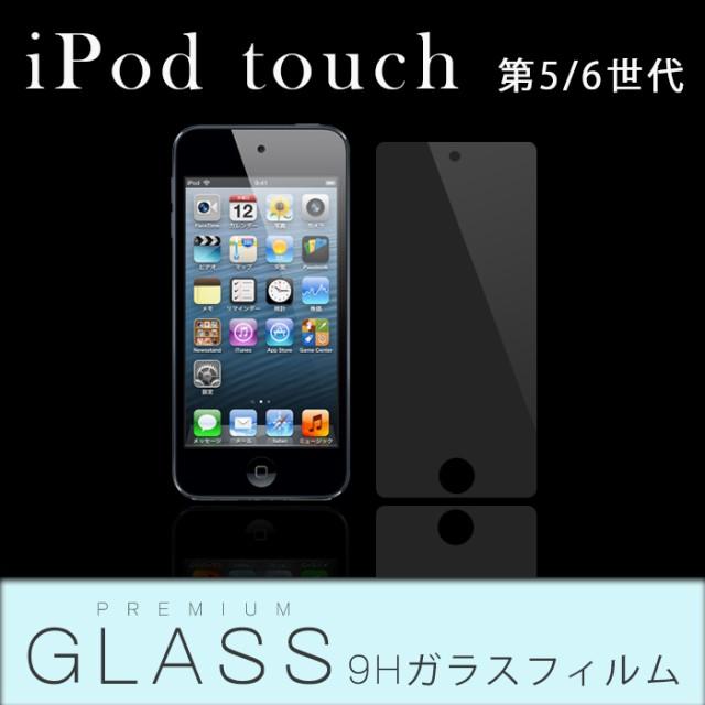 ipod touch 5 6 ipodtouch ipodtouch5 ipodtouch...