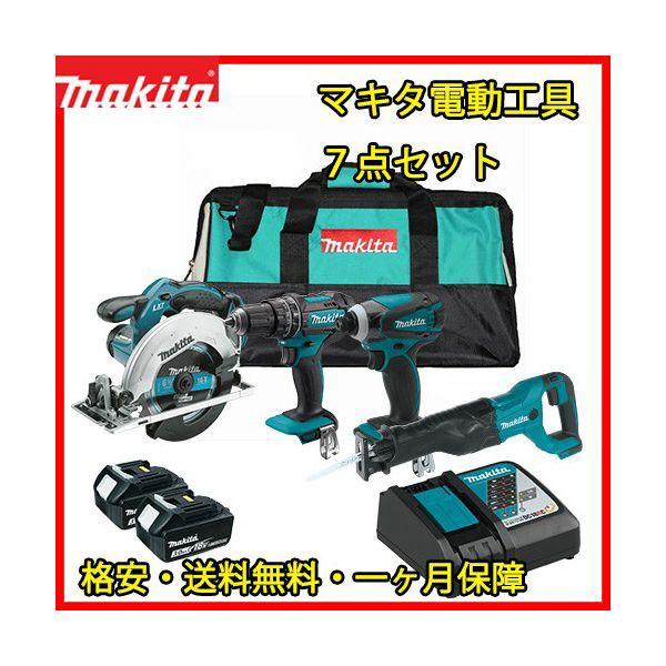 マキタ 18V バッテリー インパクトドライバー 丸...